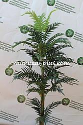 Искусственные растения - Арека пальма, 160 см