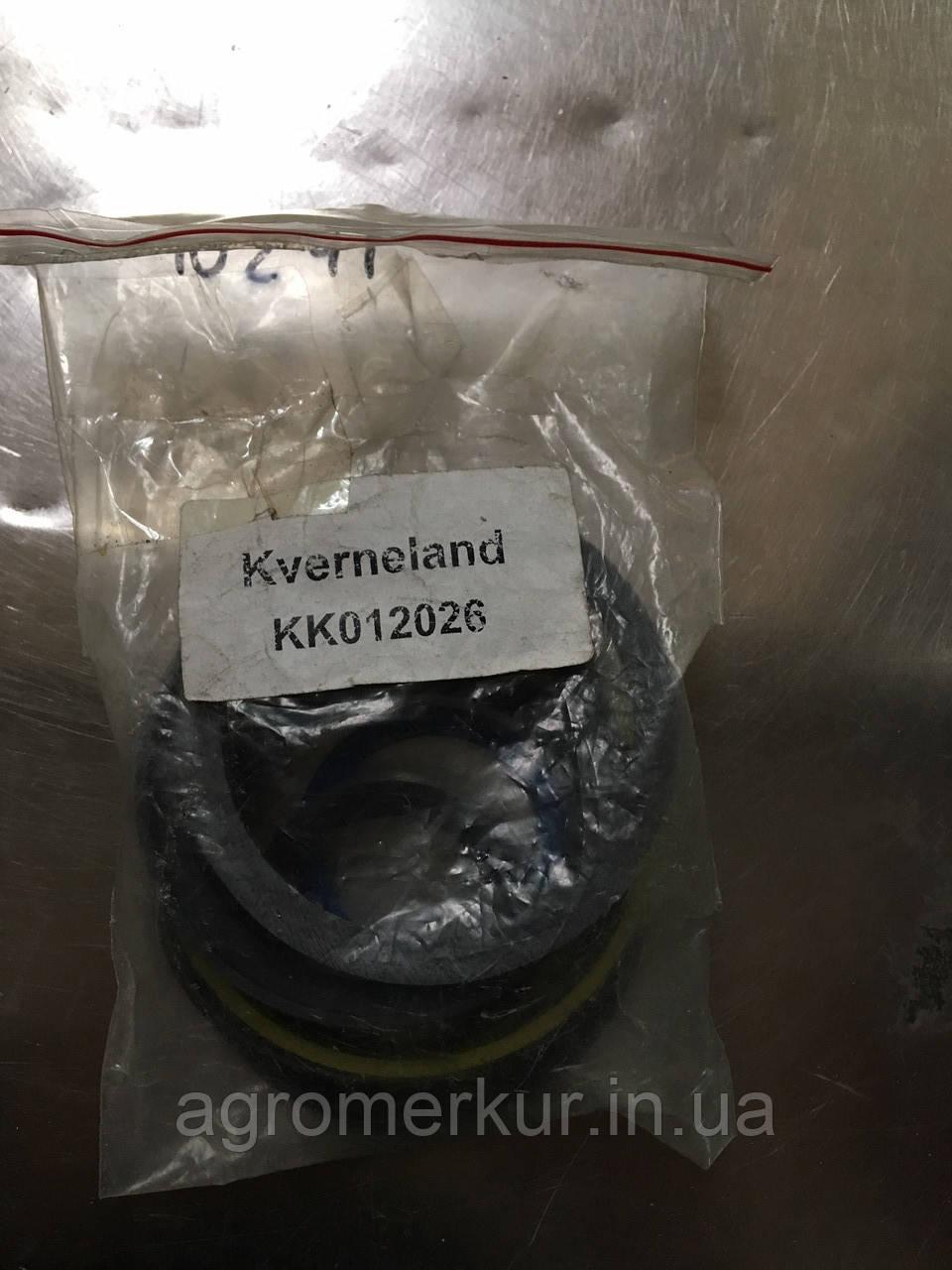 Ремкомплект KK012026 Kverneland