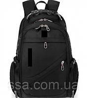 Рюкзак 8810 , 39 л, USB выход городской спортивный рюкзак большой качественный