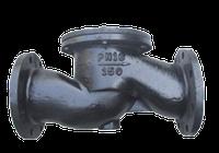 Клапан 16ч6п  диаметр 150(довжина 475) фланцевый горизонтальный