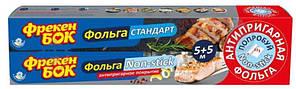 Фольга Фрекен Бок Набор фольга Стандарт 5 м + фольга Non-stick 5 м (4823071646931)
