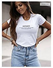 Женская футболка oversize с ярким принтом надписью Happiness и коротким рукавом, Трикотаж, кулир чёрный, белый