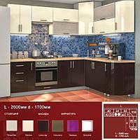 Кухня угловая HIGH GLOSS 2.6 х 1,7 м Ваниль-шокоад