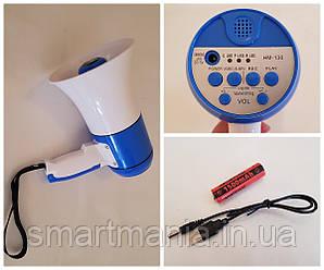 Мегафон з акумулятором HM-130 і 3 хвилини запису.