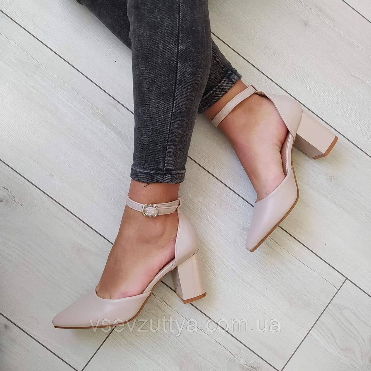 Туфли бежевые женские на каблуке экокожа