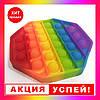 Антистресс, резиновые пупырки Pop It Восьмиугольник разноцветный силиконовый Поп Ит, Push Up Bubble
