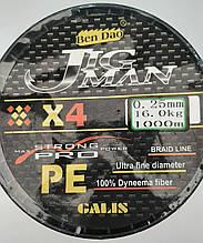 Плетенка JigMan 1000 м 0.1-0.4мм