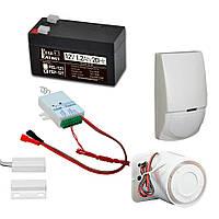 Комплект охранной GSM сигнализации с GSM-Лайка