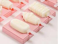Силиконовая форма для мороженого Эскимо, кекс ( с крышкой)