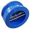 Клапан 19ч21р диаметр 125 двухстворчатый