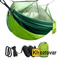 Туристический гамак с москитной сеткой | Подвесной гамак