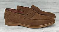 Мужские туфли 1998 Cosottini Р.39-45.