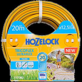 Шланг d12,5 мм 20 м Tricoflex Ultraflex HoZelock 117002