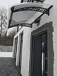Готовий збірний дашок 1,5х1 м Хайтек з монолітним полікарбонатом 4 мм, фото 4