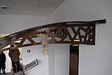 Готовий збірний дашок 1,5х1 м Хайтек з монолітним полікарбонатом 4 мм, фото 2