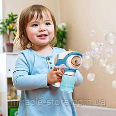Дитячий генератор мильних бульбашок Пістолет мильні бульбашки з димовим ефектом, фото 3