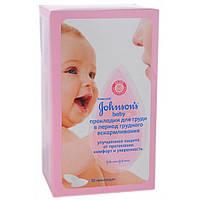 Вкладиш для бюстгальтера johnson's Baby 30 шт (3574660444339)