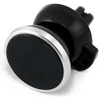 Універсальний автотримач EXTRADIGITAL Magnetic Holder Black/Silver (CRM4114)