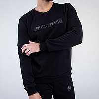 Свитшот мужской черный Philipp Plein / толстовка мужская Филипп Плеин