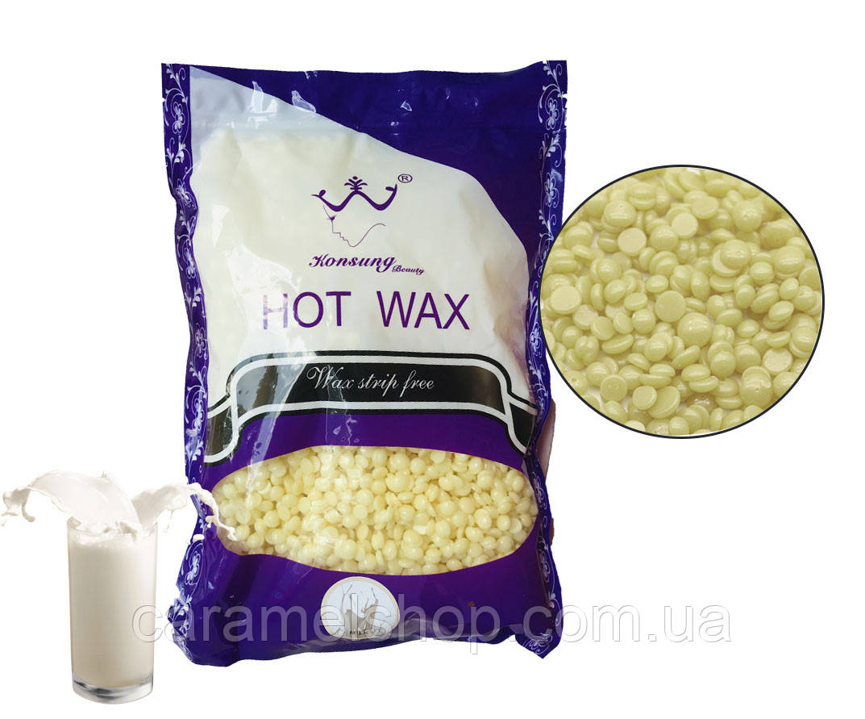 Віск в гранулах плівковий низькотемпературний Konsung Hot Wax 1 кг молоко MILK, 1000 г