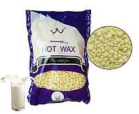 Віск в гранулах плівковий низькотемпературний Konsung Hot Wax 1 кг молоко MILK, 1000 г, фото 1