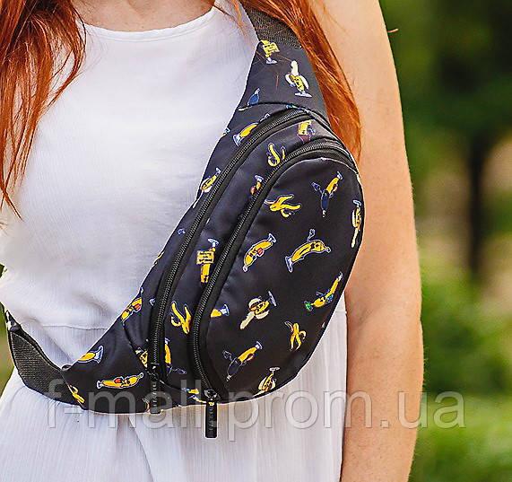 Сумка на пояс бананка через плечо текстиль