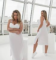 Платье женское на бретельках белое (6 цветов) ТК/-6265