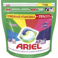 Капсулы для стирки Ariel Color 45 шт (8001841456096)