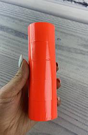 Цінники 40*30 мм 6 метрів червоний