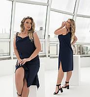Платье женское на бретельках темно-синие (6 цветов) ТК/-6265