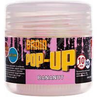 Бойл Brain fishing Pop-Up F1 Bananut (банан с кокосом) 10 mm 20 gr (1858.02.38)
