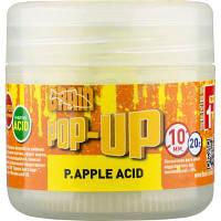 Бойл Brain fishing Pop-Up F1 P.Apple Acid (ананас) 12mm 15g (1858.02.80)