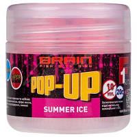 Бойл Brain fishing Pop-Up F1 Summer Ice (свежая малина) 10mm 20g (1858.02.50)