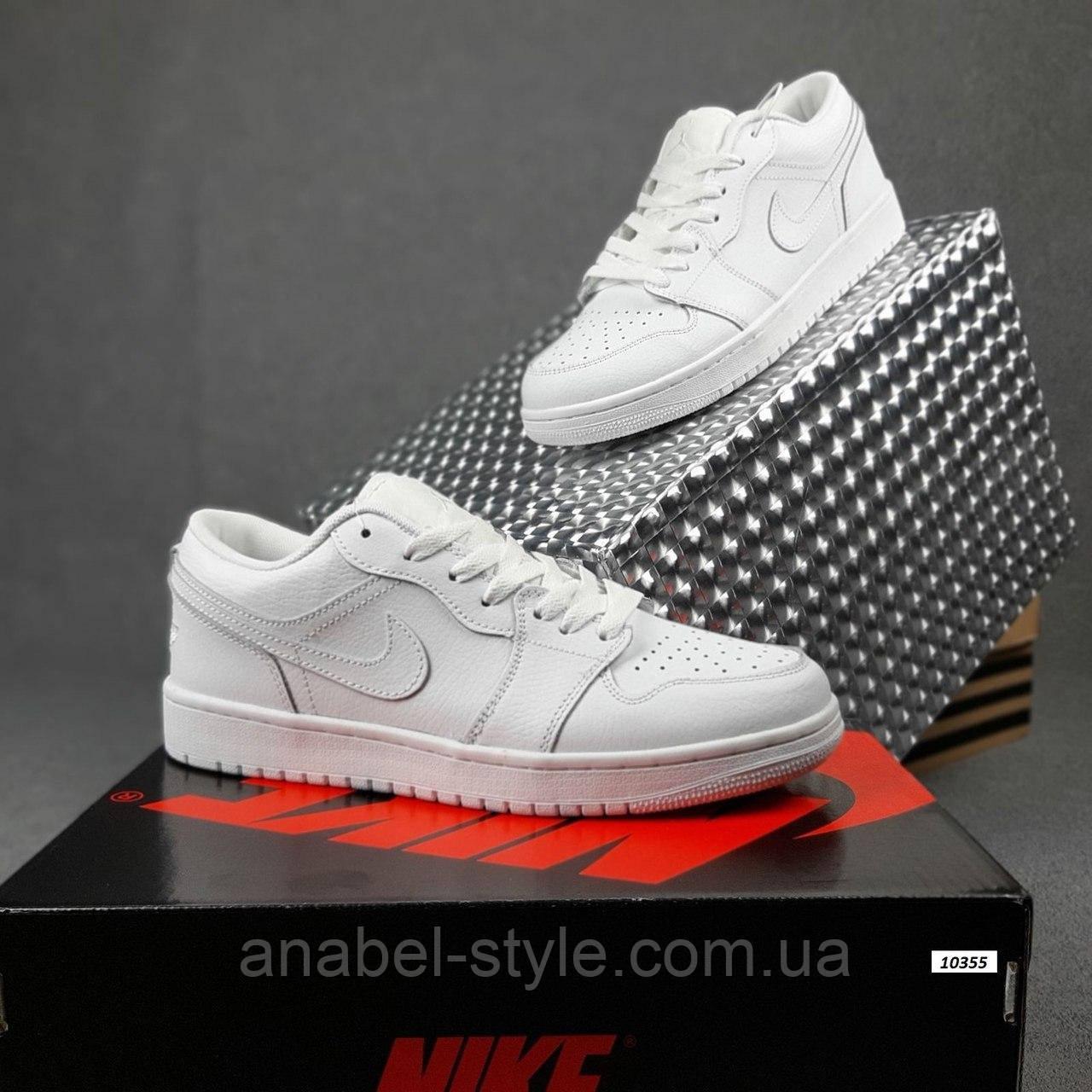 Мужские кожаные кеды Nike Jordan