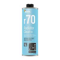 Промывка системы охлаждения - BIZOL Radiator Clean+ r70 0,25л