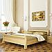 Кровать деревянная двуспальная Диана (бук), фото 2