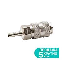 Соединение быстросъемное для шланга 10мм GRAD (7021895)