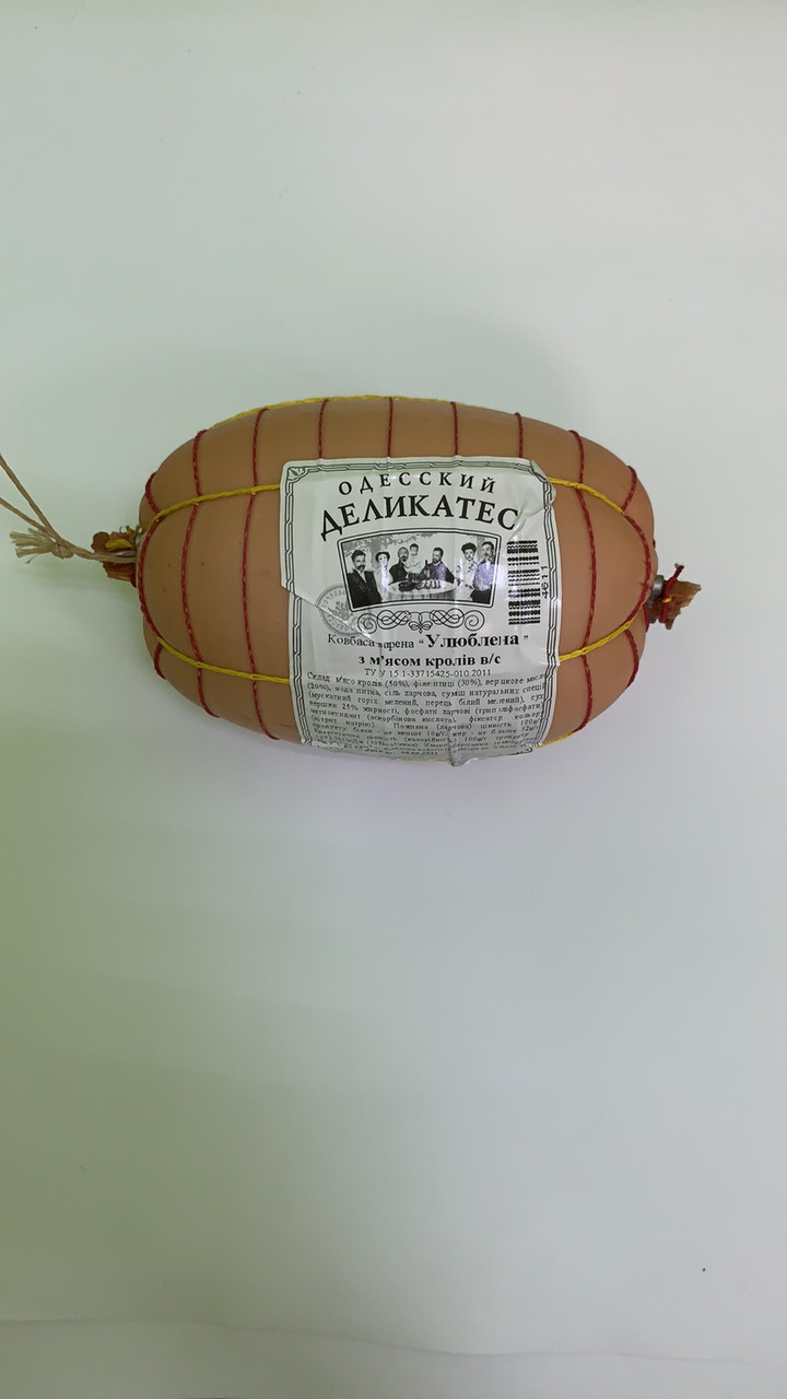 Ковбаса з м'яса кролика 1кг Сегрос