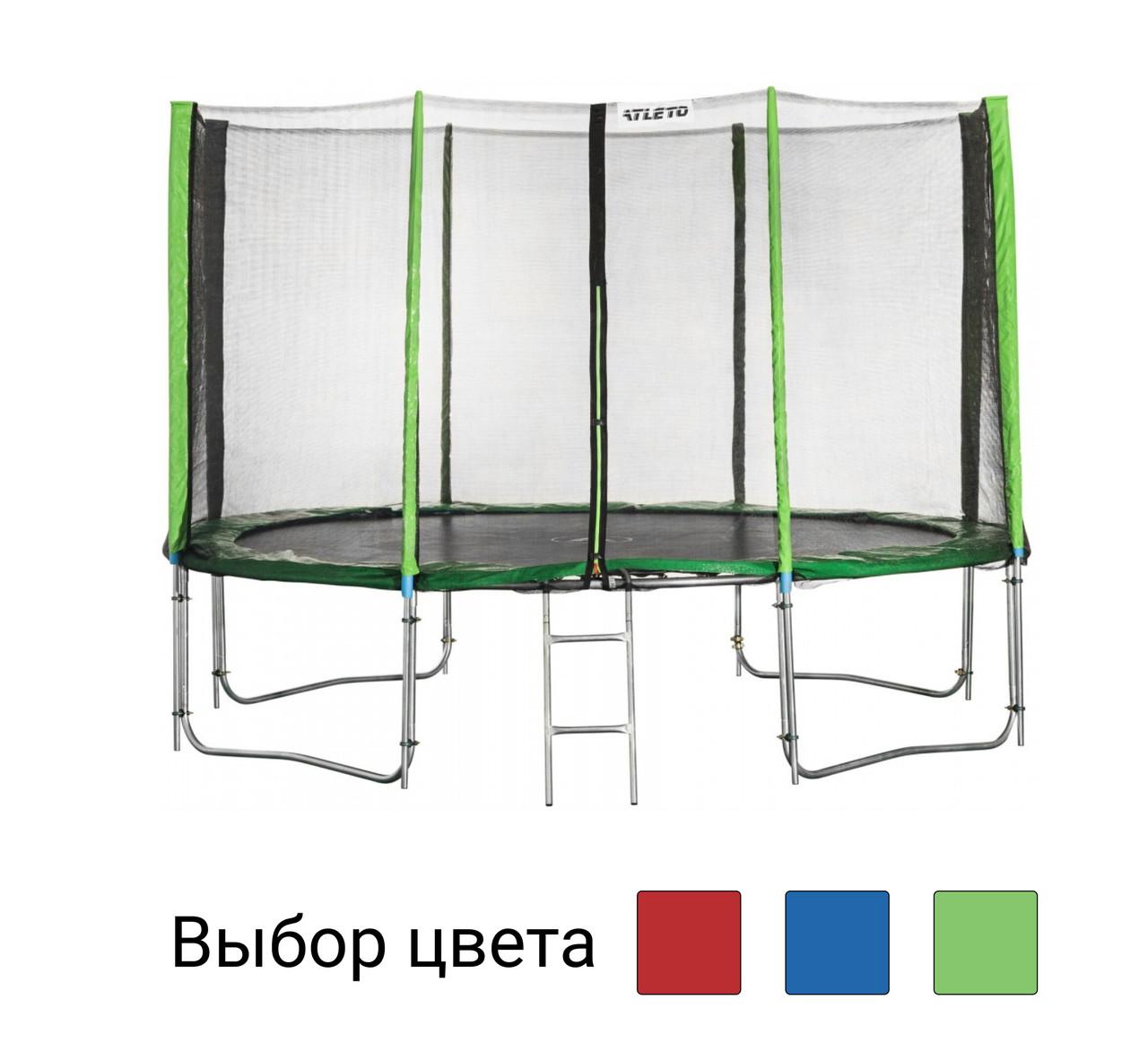 Батут спортивный Atleto 465 см с 5 двойными ногами внешней сеткой для детей и взрослых домашний уличный Зеленый