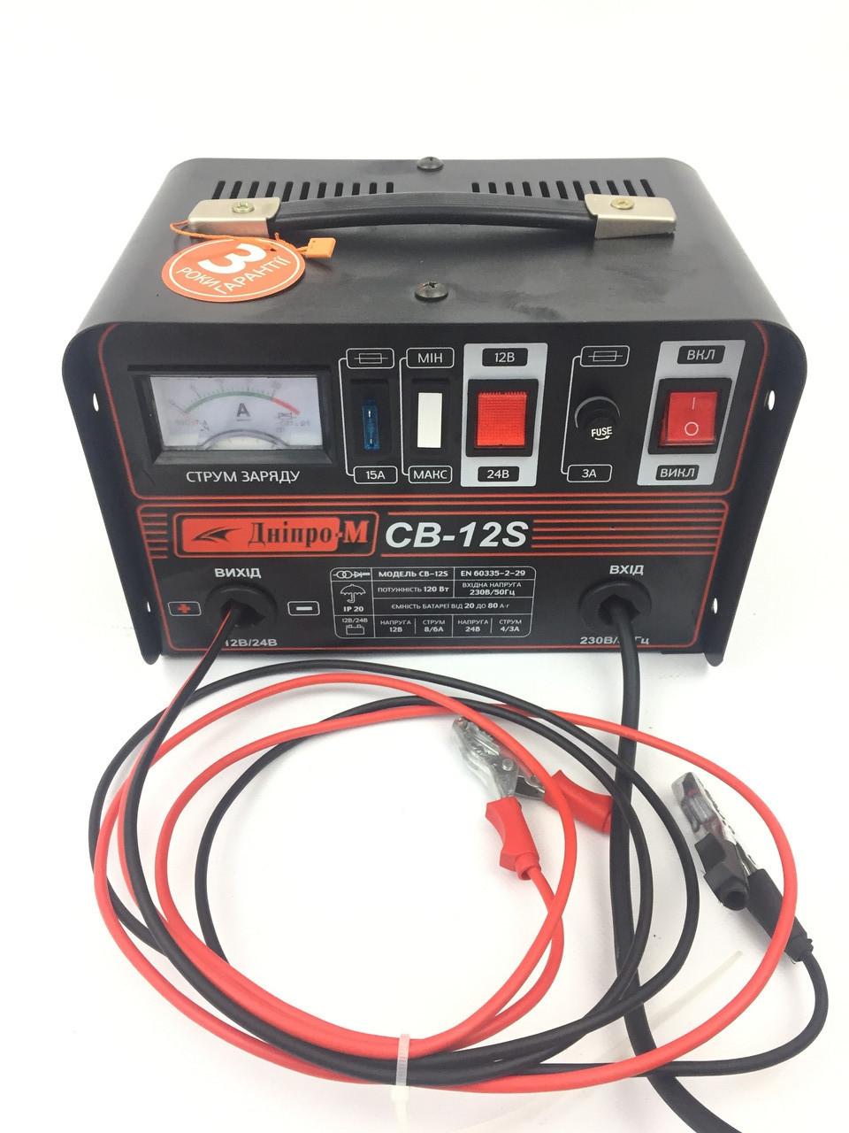 Зарядний пристрій Dnipro-M BC-12 S