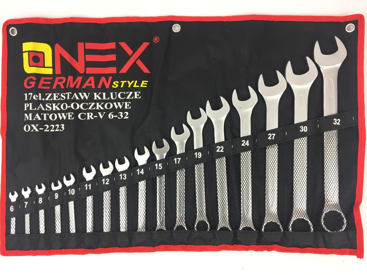 Професиональний набор ключей рожково-накидных Onex 17 шт.