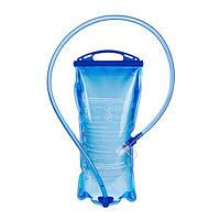 Питьевая система гидратор для рюкзака Hydration Bladder 2L