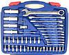 Набор инструментов и ключей Best 94 шт., фото 3