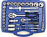 Набір інструментів і ключів Best 94 шт., фото 4