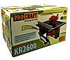 Стаціонарна циркулярна пила ProСraft (KR2600), фото 5