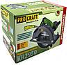 Дисковая циркулярная пила ProCraft KR2950, фото 6
