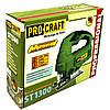 Електролобзик ProCraft Germany (ST1300), фото 5