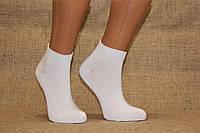 Женские носки короткие с бамбука PICADILI 36-40 белый