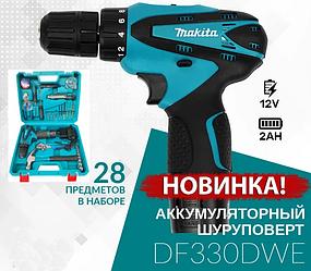 Шуруповерт аккумуляторный MAKITA DF330DWE 12V/2А/час с набором инструментов   Дрель-шуруповерт Макита в кейсе