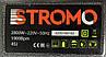 Відбійний молоток Stromo SHI2800, фото 6
